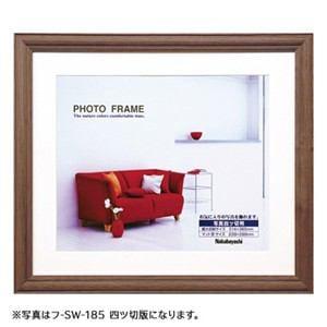 ナカバヤシ 木製写真額縁 フォトフレーム 平型 A4判 ブラウン フ-SW-184-BR