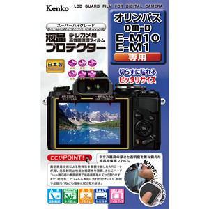 ケンコー ミラーレス一眼カメラ用液晶プロテクター OLYMPUS OM-D E-M10/ E-M1用 KLP-OEM10