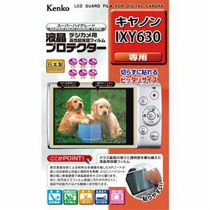 ケンコー 液晶プロテクター Canon IXY630用 KLP-CIXY630