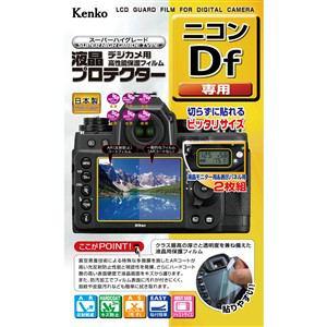 ケンコー 液晶プロテクター Nikon Df用 KLP-NDF