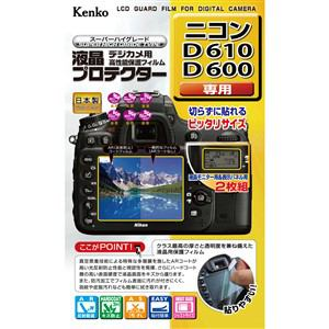 Kenko KLP-ND610 液晶プロテクター Nikon D610/D600用