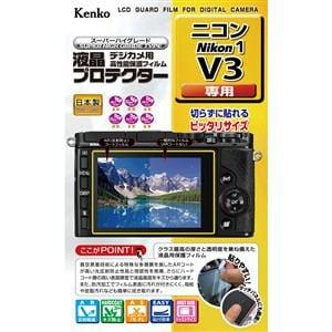 ケンコー 液晶プロテクター Nikon 1 V3用 KLP-NV3