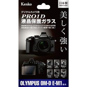 ケンコー PRO1D 液晶保護ガラス OLYMPUS OM-D E-M1用 KPG-OEM1