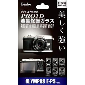 ケンコー PRO1D 液晶保護ガラス ミラーレス一眼 OLYMPUS PEN E-P5用 KPG-OEP5