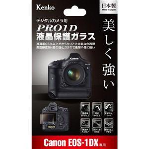 ケンコー PRO1D 液晶保護ガラス Canon EOS-1DX用 KPG-CEOS1DX