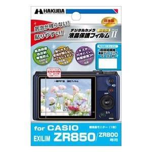 ハクバ 液晶保護フィルム MarkII(カシオ EXILIM EX-ZR850/ZR800専用) DGF-CEZR850