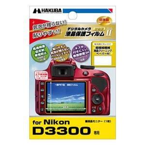 ハクバ Nikon D3300 専用 液晶保護フィルム MarkII DGF2-ND3300