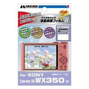 ハクバ SONY Cyber-shot DSC-WX350専用 液晶保護フィルム MarkII DGF2-SCWX350