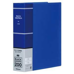 ナカバヤシ L判 2段 200枚収納 ポケットアルバム(ブルー) PHL-1020-B