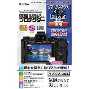 ケンコー KLP-OEM5M2 液晶プロテクター オリンパス OM-D E-M5 MarkII用