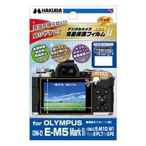 ハクバ OLYMPUS OM-D E-M5 Mark II/E-M10/M1/PEN Lite E-PL7/PEN E-P5 専用 液晶保護フィルム DGF2-