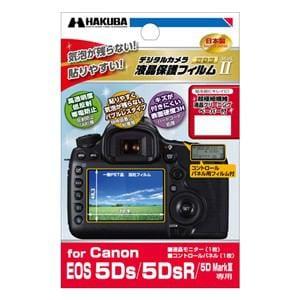 ハクバ Canon EOS 5Ds/5DsR/5D MarkIII 専用 液晶保護フィルム DGF2-CAE5DS