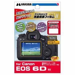 ハクバ Canon EOS 6D 専用 液晶保護フィルム DGF2-CAE6D