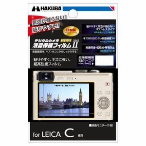ハクバ LEICA C 専用 液晶保護フィルム DGF2-LC