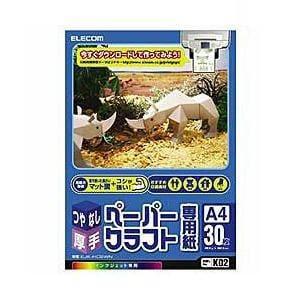 エレコム EJK-HC2WN ペーパークラフト専用紙 厚手・マットタイプ A4 30枚