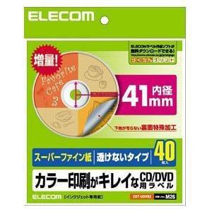 エレコム EDT-UDVD2 CD/DVDラベル (1面・40シート)