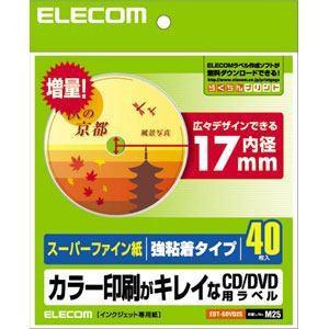 エレコム EDT-SDVD2S CD/DVDラベル (40枚)