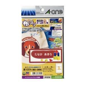 エーワン 33532 布プリ ( はがきサイズ / 3面 / 3シート )