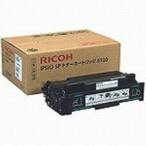 リコー 純正 IPSiO SP トナーカートリッジ 6100 515316