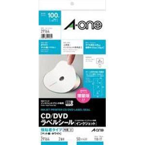 エーワン 29164 CD/DVDラベル インクジェット 専用タイプ マット紙 タイプ A4判 変形2面 CD DVD内径小タイプ用 50シート入り