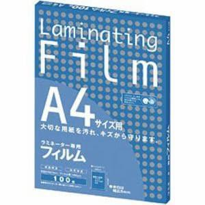 Asmix BH907 ラミネーター専用フィルム(A4サイズ 100枚)