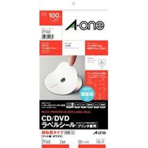 エーワン 29168 (CD/DVDラベル/マット紙タイプ/A4判変形2面CD/DVD内径小タイプ用/50シート入り)