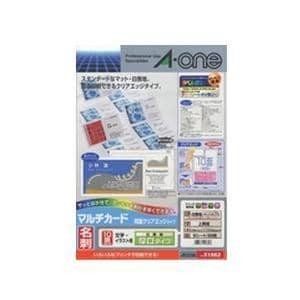 エーワン 51862 マルチカード 各種プリンタ兼用紙 ( A4判 / 10面 / 名刺サイズ / 50シート )