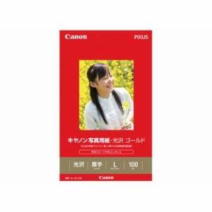 プリンター用紙 キヤノン 純正 写真用紙 GL-101L100 写真用紙・光沢 ゴールド L判 100枚