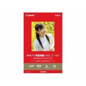 キヤノン GL-1012L50 【純正】写真用紙・光沢 ゴールド 2L判 50枚