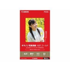 キヤノン GL-101HS50 【純正】写真用紙・光沢 ゴールド はがきサイズ 50枚