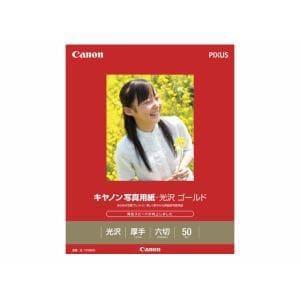 キヤノン GL-101MG50 【純正】写真用紙・光沢 ゴールド 六切 50枚