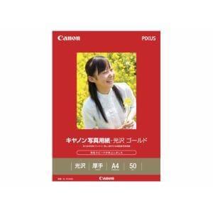 キヤノン GL-101A450 写真用紙・光沢 ゴールド A4 50枚