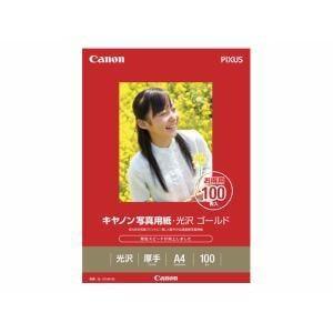 キヤノン GL-101A4100 写真用紙・光沢 ゴールド A4 100枚