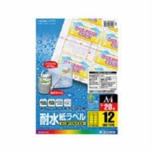 コクヨ カラーレーザー カラーコピー 耐水 ラベル 12面 20枚 LBP-WP6912N