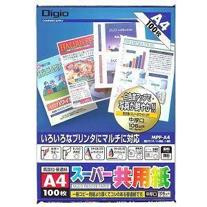 ナカバヤシ MPP-A4 スーパー共用紙 (A4サイズ・100枚)