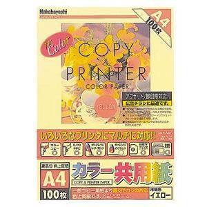 ナカバヤシ MCP-A4-Y カラー共用紙 イエロー (A4サイズ・100枚)