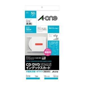 エーワン 51218 CD/DVDインデックスカード インクジェット ( A4判変型 / 2面 / 25シート ) ホワイト
