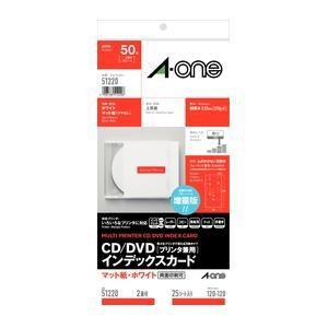 エーワン 51220 CD/DVDインデックスカード プリンタ兼用 ( A4判変型 / 2面 / 25シート ) ホワイト