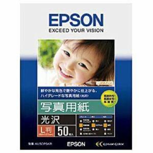 エプソン KL50PSKR 【純正】写真用紙 光沢(L判/50枚)