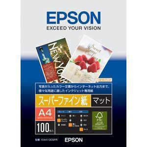 エプソン KA4100SFR 【純正】スーパーファイン紙(A4/100枚)