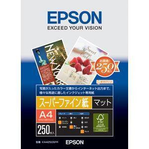 エプソン KA4250SFR 【純正】スーパーファイン紙(A4/250枚)