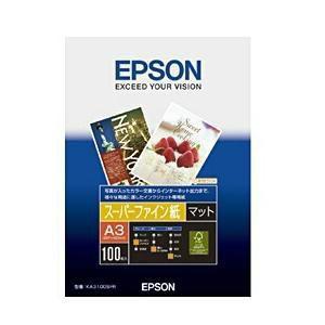 プリンター用紙 エプソン 純正 KA3100SFR スーパーファイン紙(A3/100枚)