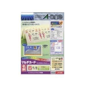 エーワン 51288 マルチカード インクジェットプリンタ専用紙 ( A4判 / 10面 / 名刺サイズ / 100シート ) アイボリー