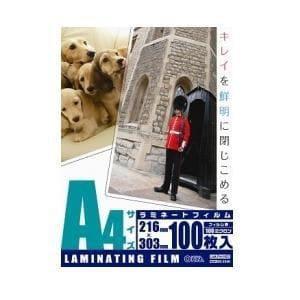 オーム電機 ラミフィルム LAMFA41003