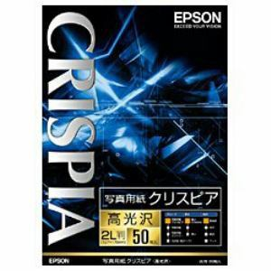 エプソン K2L50SCKR 【純正】2L版 写真用紙(高光沢・50枚)