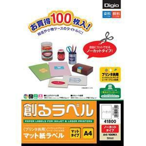 ナカバヤシ MMA41800 創るラベル プリンタ共用 (A4サイズ:ノーカット・100枚)