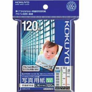 コクヨ KJ-D13L-120 インクジェットプリンタ用写真用紙 印画紙原紙 高光沢・薄手L 120枚