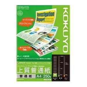 コクヨ KJ-P19A4-250 インクジェット用普通紙(片面) A4 250枚