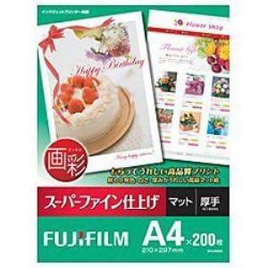 FUJI  FILM 画彩 スーパーファイン仕上げ A4 200枚 SFA4200