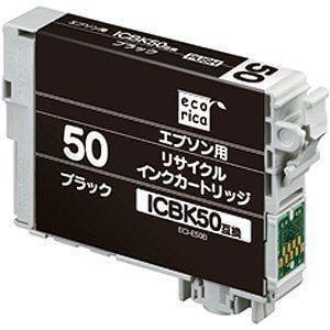 エコリカ ECI-E50B エプソン ICBK50(ブラック)対応 リサイクルインクカートリッジ